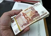 Займы до 100 000 рублей.