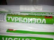 Гидро-пароизоляционная пленка Турбоизол D