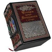 Книги Репринты Эксклюзивы