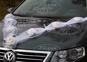 Свадебные аксессуары недорого